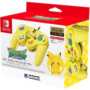 クラシックコントローラー for Nintendo Switch ピカチュウ HORI ホリ 新品 Nintendo Switch パーツ|birds-eye