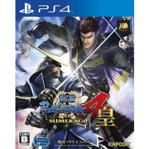 戦国BASARA4 皇 PlayStation4 中古