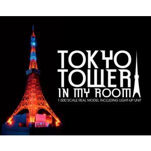 東京タワー in my room(インマイルーム) 新品|birds-eye