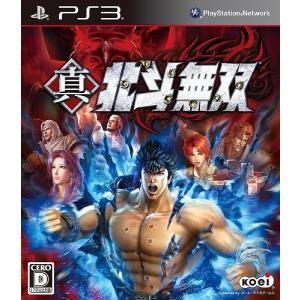 真・北斗無双 中古 PS3 ソフト