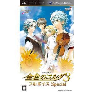 金色のコルダ3 フルボイススペシャル 中古 PSP ソフト