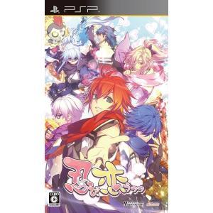 忍び、恋うつつ (通常版) 中古 PSP ソフト
