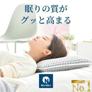 枕 肩こり 首が痛い いびき防止 高さ調整 洗える マクラ 通気性 カバー 快眠枕 高反発枕 安眠枕...