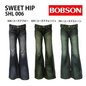 ボブソン レディース スウィートヒップ ロングパンツ BOBSON SHL006 SWEET HIP|birigo