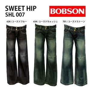 ボブソン レディース スウィートヒップ ロングパンツ BOBSON SHL007 SWEET HIP|birigo