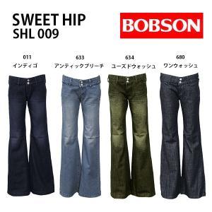 ボブソン レディース スウィートヒップ ロングパンツ BOBSON SHL009 SWEET HIP|birigo