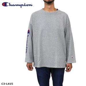 チャンピオン メンズ ビッグ サイズ CHAMPION C3-L415 ロングスリーブ Tシャツ|birigo