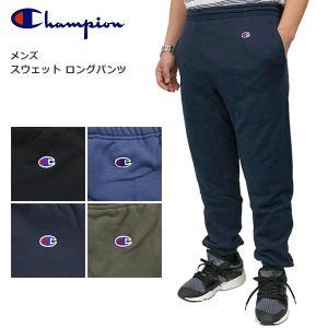 チャンピオン メンズ カジュアル スウェット パンツ CHAMPION C3-Y214 ロングパンツ|birigo
