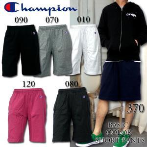 CHAMPION MENS ショーツ C3-Z520 チャンピオン メンズ ベーシック ショートパンツ ジャージ 短パン バスケ アパレル カジュアルウエア ウエスト調節可能 部屋着|birigo