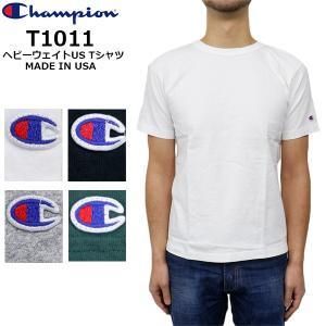 チャンピオン メンズ T1011 アメリカ製 CHAMPION C5-P301 ヘビーウエイト Tシャツ MADE IN USA|birigo