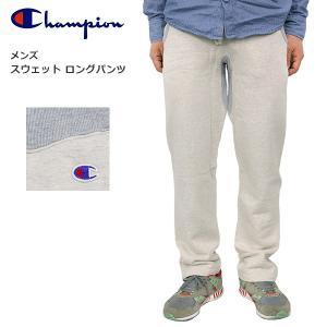 チャンピオン メンズ カジュアル スウェット パンツ CHAMPION C8-W203 ロングパンツ|birigo