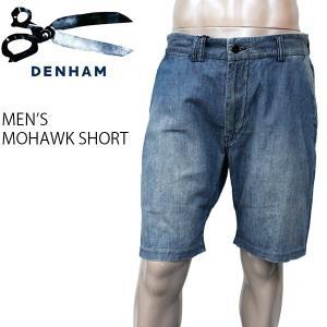 デンハム メンズ ハーフ ショート パンツ デニム DENHAM 01-13-02-12-002 MOHAWK SHORT 5VS|birigo