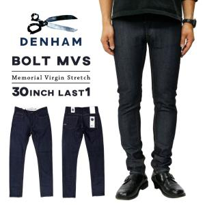 デンハム テーパードパンツ メンズ デニム ジーンズ スキニー スリム タイト ストレッチ DENHAM 01-13-11-11-001 BOLT MVS|birigo
