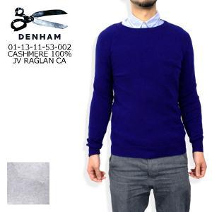 デンハム カジュアル トップス DENHAM 01-1153002 JV RAGLAN CA クルーネック セーター|birigo