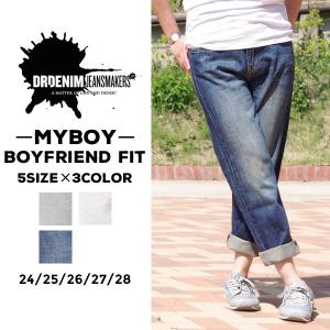 MY BOY ボーイフレンドフィット ジーンズ  【カラー】 199:ホワイト 282:ライトヴィン...