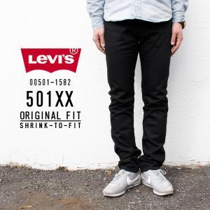 リーバイス メンズ ジーンズ デニム LEVIS 501XX ORIGINAL FIT SHRINK...