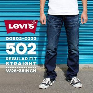 リーバイス メンズ ジーンズ デニム ジーパン LEVIS 00502-0222 502 レギュラー ストレート|birigo