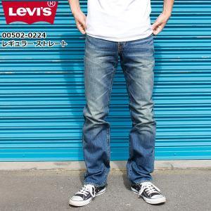 リーバイス メンズ ジーンズ デニム ジーパン LEVIS 00502-0224 502 レギュラー ストレート|birigo