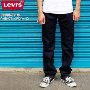 リーバイス メンズ ジーンズ デニム ジーパン LEVIS 00505-0649 505 レギュラー ストレート|birigo