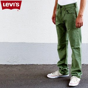 リーバイス メンズ ストレッチ ジーパン ジーンズ LEVIS 00505-11L15 505 レギュラー フィット ストレート|birigo