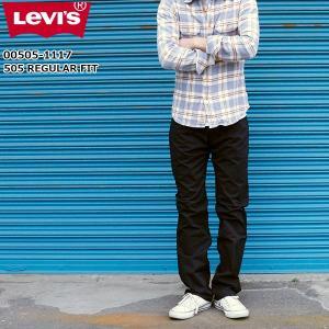 リーバイス メンズ ストレッチ ストレート ジーンズ LEVIS 00505-11L17 505 レギュラー フィット |birigo
