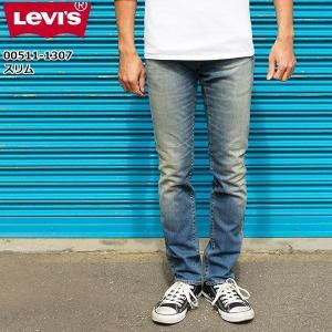 リーバイス メンズ ジーンズ デニム LEVIS 00511-13L07 511 スリム フィット|birigo