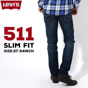 リーバイス メンズ ジーンズ デニム LEVIS 00511-14L00 511 スリム フィット|birigo