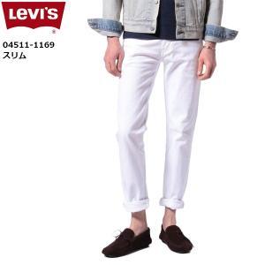 リーバイス メンズ ジーンズ ホワイト デニム LEVIS 04511-11L69 511 スリム フィット|birigo