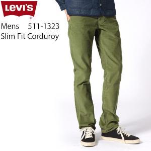 デニム ジーンズ メンズ パンツ リーバイス LEVIS 04511-1323 511 スリムテーパ...