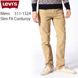 デニム ジーンズ メンズ パンツ リーバイス LEVIS 04511-1324 511 スリムテーパ...