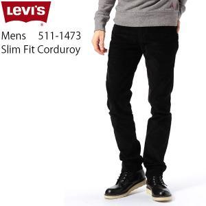 デニム ジーンズ メンズ パンツ リーバイス LEVIS 04511-1473 511 スリムテーパ...