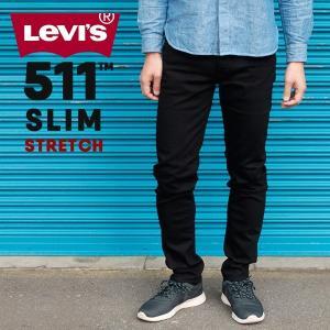 リーバイス メンズ ジーンズ ブラック デニム LEVIS 04511-15L07 511 スリム フィット|birigo