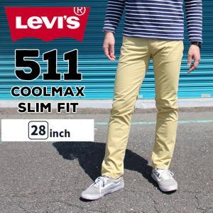 リーバイス メンズ ジーンズ デニム LEVIS 04511c 511 SLIM FIT COOLM...