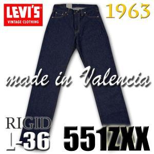 リーバイス ヴィンテージ LEVI'S 551Z 0006 リジッド L36インチ 1963年モデル 551Z 復刻版 トップボタン裏 555 バレンシア 紙パッチ レッドタブ ジップフライ|birigo