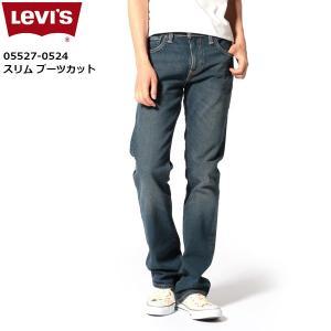リーバイス メンズ ジーンズ デニム LEVIS 05527-05L24 527 スリム ブーツカット|birigo