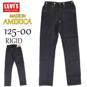 リーバイス ヴィンテージ メンズ LEVIS 125 0024 リジッド 1873年モデル ファース...