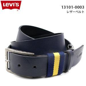 リーバイス メンズ レザー ベルト LEVIS 13101-00L03 牛革 ベルト ネイビー|birigo