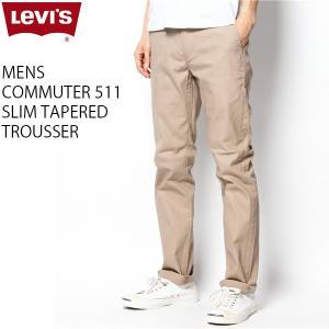 リーバイス カジュアル メンズ ストレッチ スキニー ジーンズ LEVIS 13112-00L19 511 スリムテーパード トラウザー|birigo