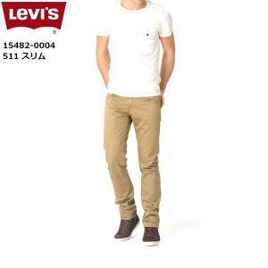 リーバイス メンズ ジーンズ LEVIS 15482-00L04 511 スリム フィット|birigo