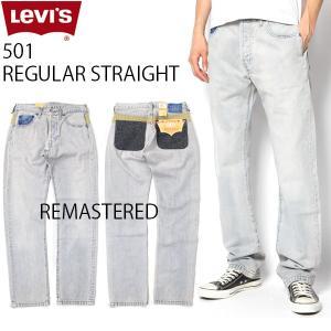 リーバイス 501 メンズ  デニム パンツ LEVIS 16157-0000 レギュラー ストレート リマスタード 501カスタム リメイク|birigo