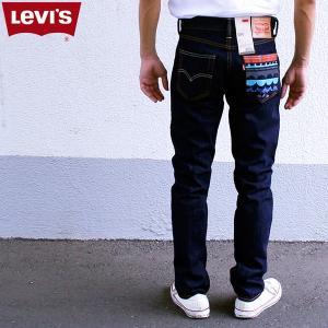 リーバイス メンズ ジーンズ デニム LEVIS 16508-03L92 508 レギュラー テーパード|birigo