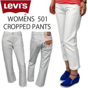 リーバイス Levi's レディース パンツ ホワイト クロップド ショート 七分丈 ロールアップ ジーンズ デニム LEVIS 501 LADYS 19107-0003 ストレート|birigo