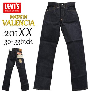 リーバイス ヴィンテージ LEVI'S 201 0003 リジッド レングス36インチ 1937年 201XX 復刻版トップボタン裏 555 刻印 バレンシア 赤耳デニム LVC|birigo