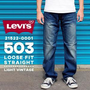 リーバイス メンズ ジーンズ デニム ジーパン LEVIS 21522-00L01 503 ルーズ フィット ストレート|birigo