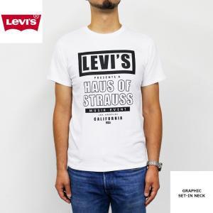 リーバイス メンズ Tシャツ LEVIS 22491 グラフィック セットイン ネック|birigo