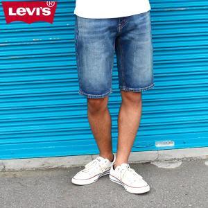 リーバイス メンズ ジーンズ デニム ショーツ LEVIS 23778-00L03 541 アスレチック フィット ショート パンツ|birigo