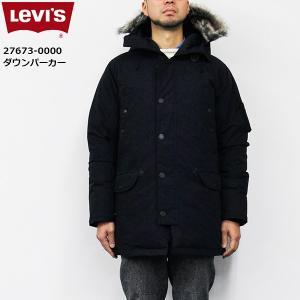 リーバイス メンズ ジャケット アウター LEVIS 27673-00L00 ダウン パーカー|birigo