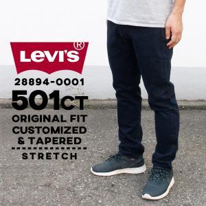 リーバイス メンズ ジーンズ デニム LEVIS 28894-00L01 501CT カスタム テーパード|birigo