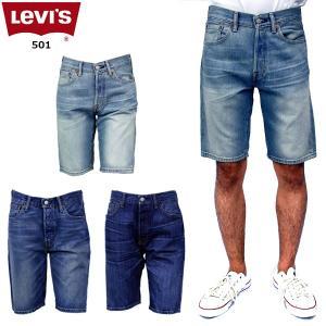 リーバイス メンズ ジーンズ デニム ハーフ パンツ ショートパンツ LEVIS 36512-00 501 ショーツ|birigo