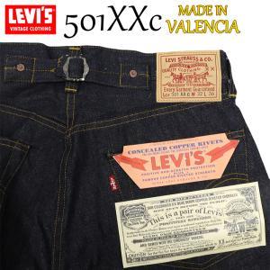 リーバイス ヴィンテージ LEVI'S 37201 0003 リジッド レングス36インチ 1937年 501XXc 復刻版 トップボタン裏 555 刻印 バレンシア LVC 赤耳デニム|birigo